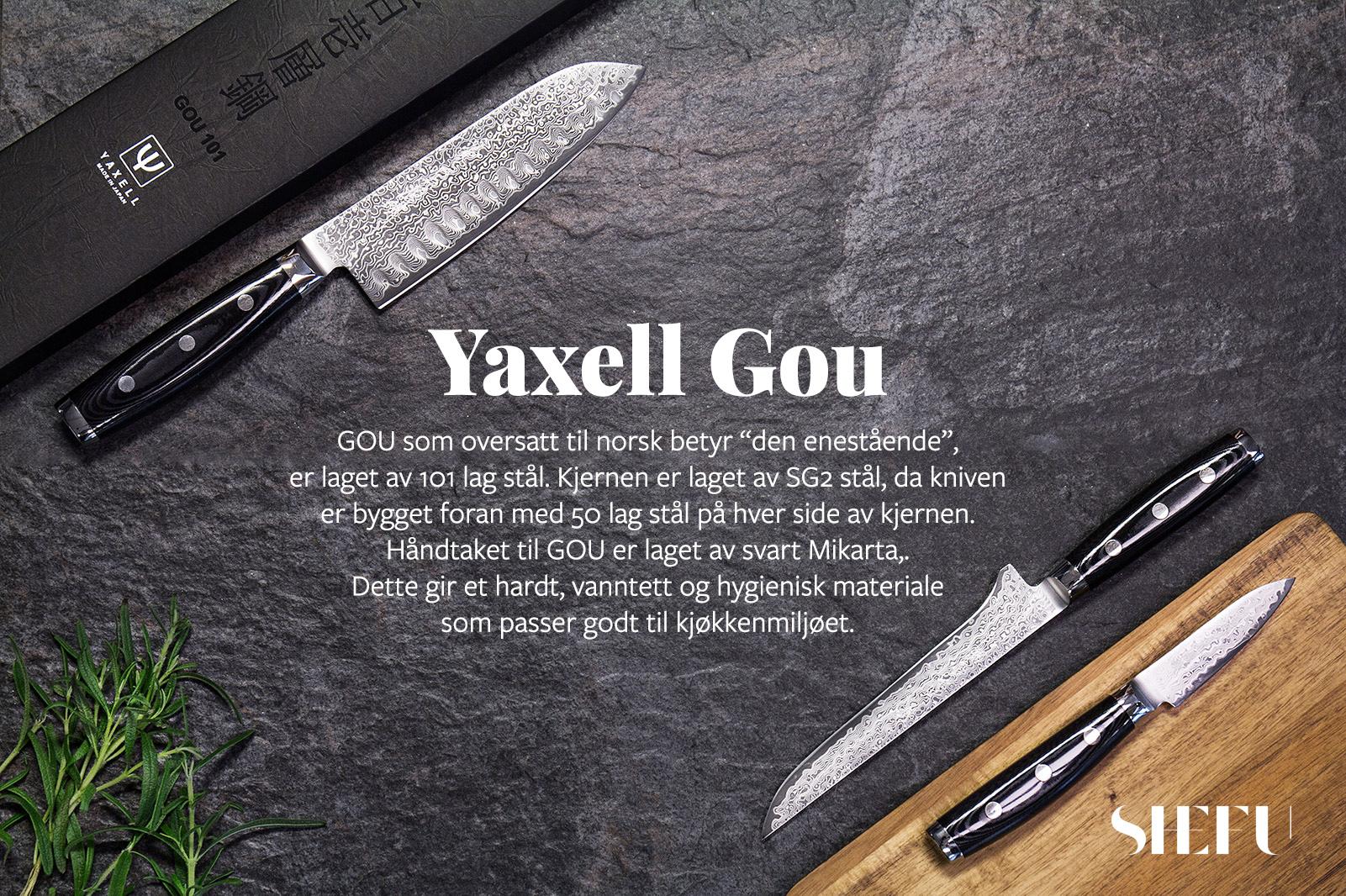 Yaxell-gou-shefu