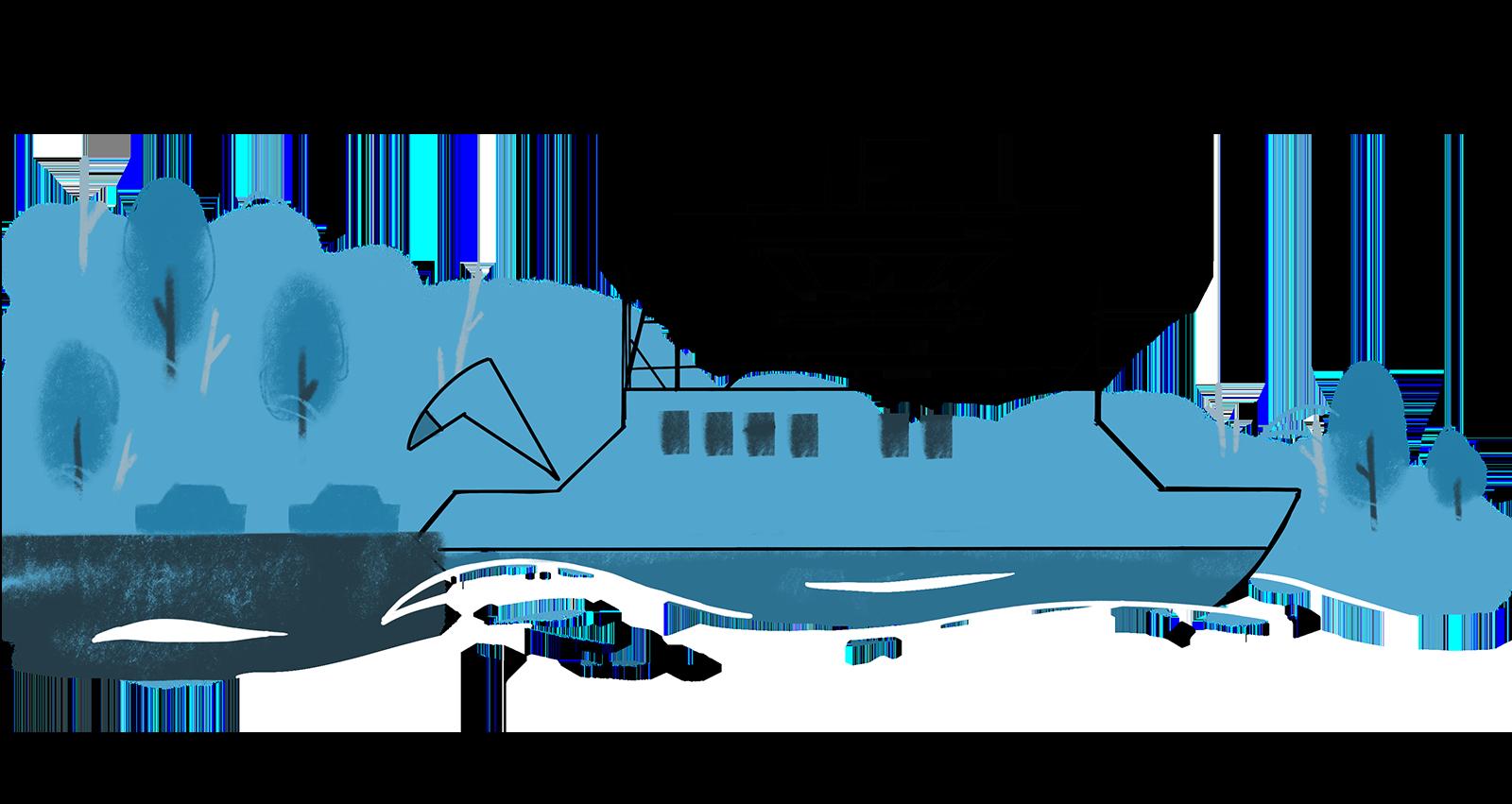 Moss båt